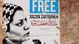 Die syrische Anwältin und Menschenrechtsaktivistin Razan Zeitouneh (Foto: Free Razan)
