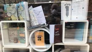 Persische Literatur. Symbolbild. (Foto: Loay Mudhoon)
