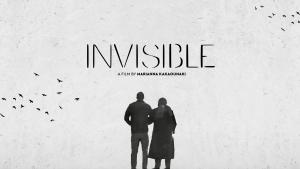 """Filmplakat """"Invisible""""; Quelle: YouTube screenshot"""