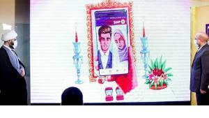 Iran:  App für islamische Partnervermittlung. Foto: Iran Journal