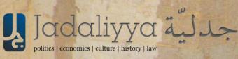 Logo Jadaliyya