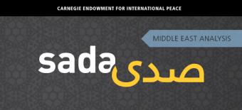 Logo Sada - Reformen in der arabischen Welt