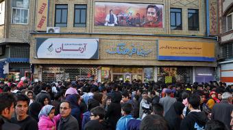 Kinobesucher im Iran; Foto: ISNA