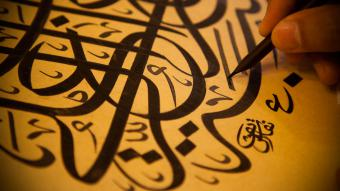 Arabische Kalligraphie, Foto: picture alliance/Tone Koene