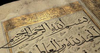 Symbolbild Koran, Quelle: arte