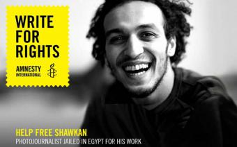 Amnesty-Kampagne Free Shawkan, Quelle: Amnesty International