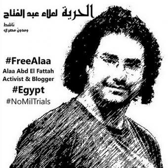 "Kampagne ""Free Alaa Abdel Fattah"""
