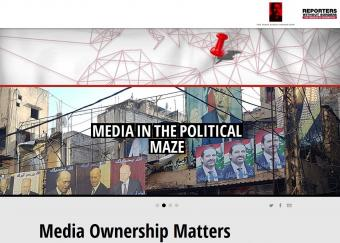 "Logo ""Media Ownership Matters""; Quelle: Reporter ohne Grenzen/MOM"