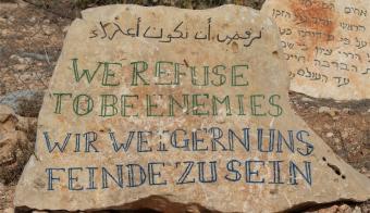 """Friedensprojekt """"Zelt der Völker""""; Foto: Wikipedia"""