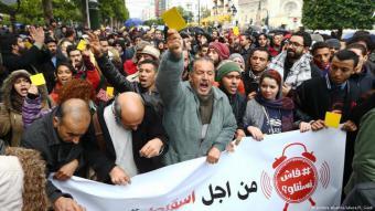 """""""Fech Nestannew?"""" - """"Worauf warten wir"""" - Demonstranten in Tunis gegen den Sparkurs der Regierung"""