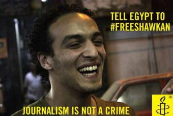 "Amnesty-Kampagne ""Tell Egypt to free Shawkan""; Quelle: Amnesty"