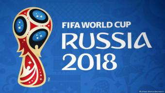 Logo WM World Cup Russia 2018