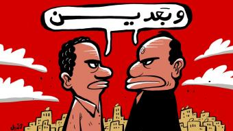 """Yesterday's cartoon"" from Andeel, Quelle: ""Mada Masr"""