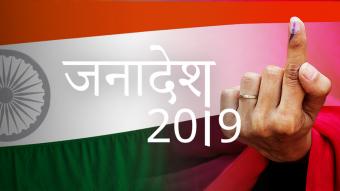 Symbolbild Wahlen Indien; Foto: DW