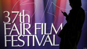 37. Fajr-Filmfestival in Teheran; Quelle: ILNA