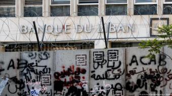 Die Wirtschafts- und Finanzkrise im im Libanon ist außer Kontrolle geraten. Das Gebäude der Zentralbank in Beirut wird mit Barrieren und Stacheldraht vor wütenden Bürgern geschützt.  (Foto: picture-alliance/abaca/A.A. Rabbo)