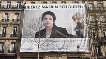 Plakataufruf zur Freilassung von Nasrin Sotudeh in Paris; Foto: picture-alliance/abaca/P. Pierrot