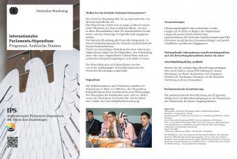 Flyer  Arabisches Stipendienprogramm; Quelle: Deutscher Bundestag