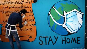 Graffiti warnt vor dem Coronavirus in Gaza. Foto: picture alliance / dpa