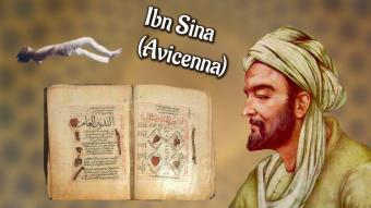 Ibn Sina (Islamischer Universalgelehrter Avicenna). Ein neuer Typus Denker in der islamischen Tradition – das war der Gelehrte, Arzt und Metaphysiker Ibn Sina, latinisiert Avicenna Foto: Screenshot /Youtube
