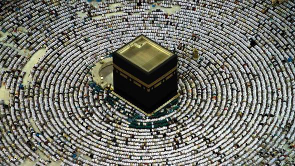 Pilgerfahrt Islam