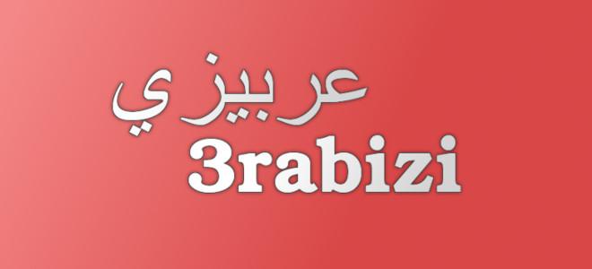 Arabizi Case Study Essay Sample